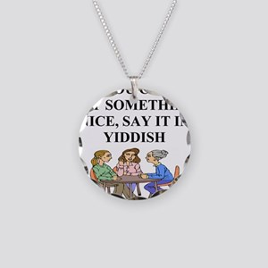 jewish yiddish wisdom Necklace Circle Charm