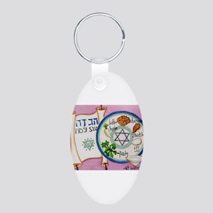 Passover Plate Aluminum Oval Keychain