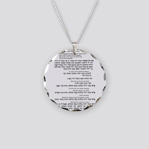 Havdalah Necklace Circle Charm