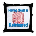 Oblast in Kaliningrad Throw Pillow