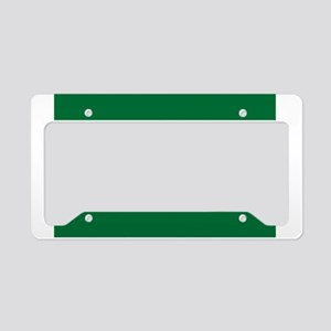 Saudi Arabia License Plate Holder