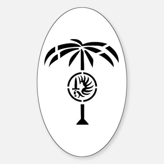 Unique Palm desert Sticker (Oval)