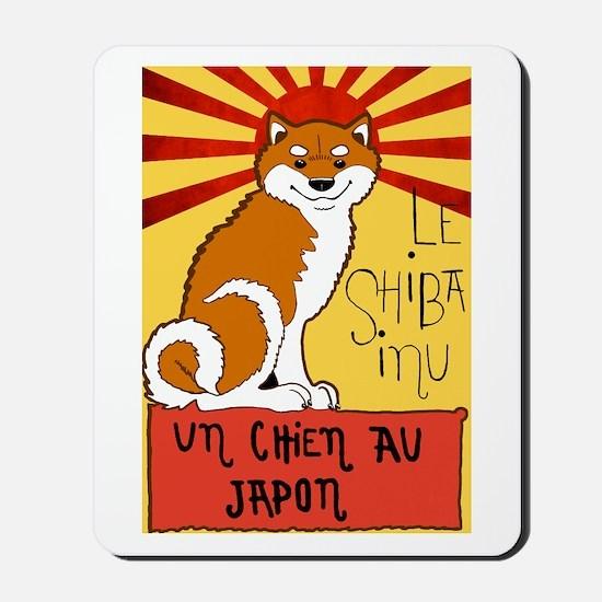 Le Shiba Mousepad