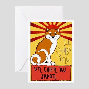 Le Shiba Greeting Card