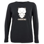 oshioki T-Shirt