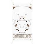 oshioki Banner