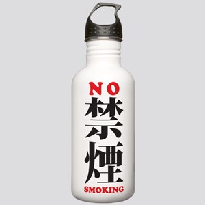 No Smoking in Japanese / Chin Stainless Water Bott