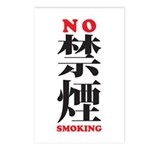 No Smoking in Japanese / Chin Postcards (Package o