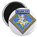 USS MARKAB Magnet