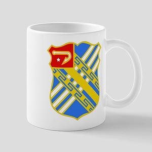 DUI - 2nd Bn - 18th FA Regt Mug