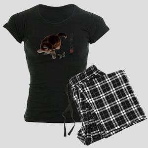 Kitten with Butterfly Women's Dark Pajamas