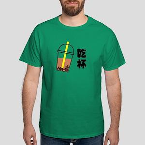 Cheers/Drink Up! Dark T-Shirt