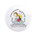 "Karama 3.5"" Button (100 pack)"
