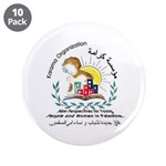 "Karama 3.5"" Button (10 pack)"