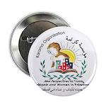 "Karama 2.25"" Button (100 pack)"