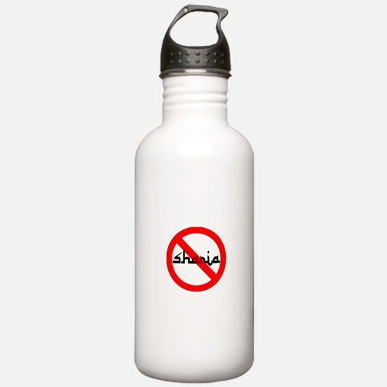 OPPOSE THIS Water Bottle