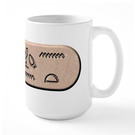 She Who Must Be Obeyed Large Mug