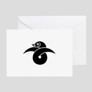 Looped wild goose Greeting Card