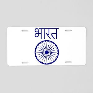 India Indian Aluminum License Plate