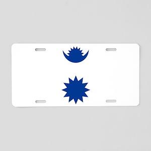 Nepal Emblem Plain Aluminum License Plate