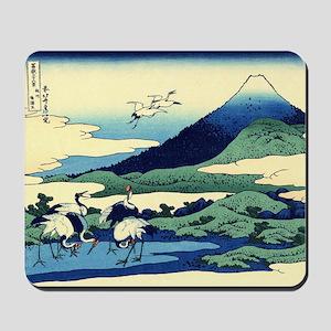 Classic Japanese Art Mousepad