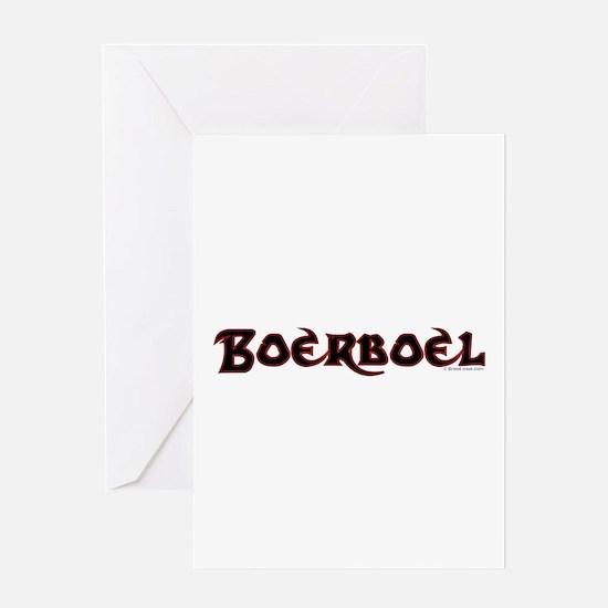 Boerboel Greeting Card