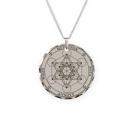 Seal of Archangel Metatron Necklace