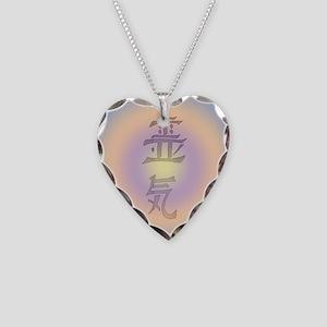 Reiki Pastel Glo Necklace Heart Charm
