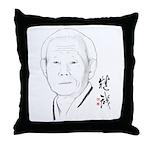 Soo Bahk Do Founder Throw Pillow