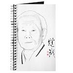 Soo Bahk Do Founder Journal