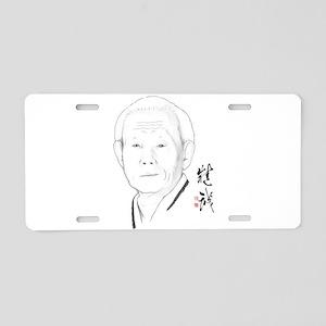 Soo Bahk Do Founder Aluminum License Plate