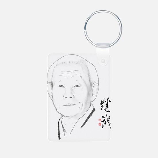 Soo Bahk Do Founder Keychains