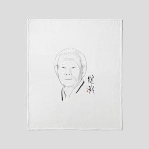 Soo Bahk Do Founder Throw Blanket