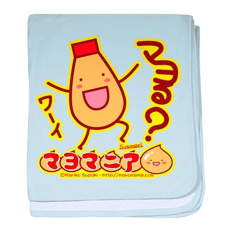 Mayota baby blanket
