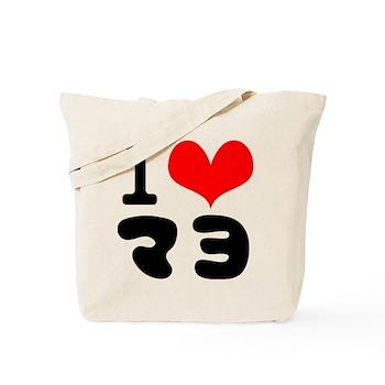 I Love Mayo in Japanese Tote Bag