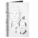 Founder & Kwan Jang Nim Journal