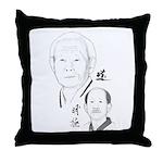 Founder & Kwan Jang Nim Throw Pillow