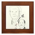 Founder & Kwan Jang Nim Framed Tile