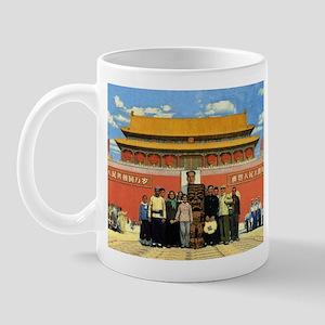 Tiki in Tiananmen Mug