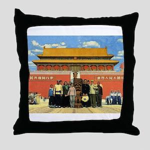 Tiki in Tiananmen Throw Pillow