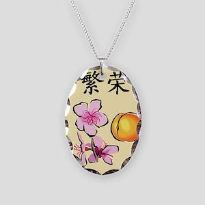 Prosperity Peach Necklace Oval Charm