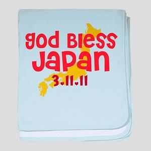 God Bless Japan baby blanket