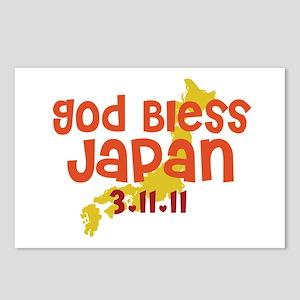 God Bless Japan Postcards (Package of 8)