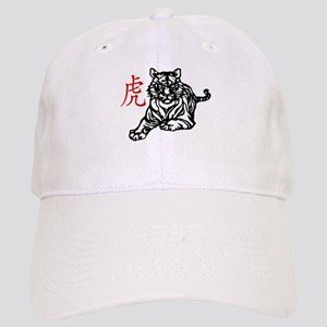 Chinese Tiger Cap