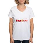japan earthquake Women's V-Neck T-Shirt