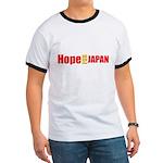 japan earthquake Ringer T