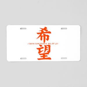 HOPE - Japan Relief 2011 Aluminum License Plate