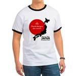Japan Earthquake Relief Ringer T