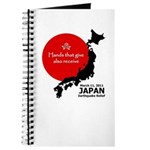 Japan Earthquake Relief Journal