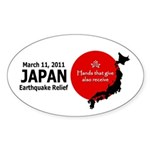 Japan Earthquake Relief Sticker (Oval 10 pk)
